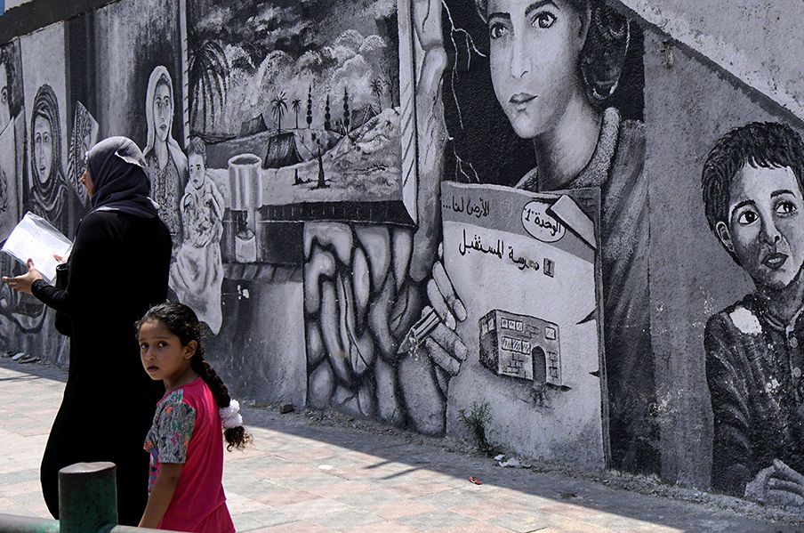 Mural near Al-Azhar University, Gaza City depicting the exile of Palestinians from their homes during the Naqba of 1948 (2017).  Photo by Gary Fields